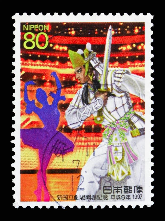 Storslagen öppning av den nationella teatern av Tokyo, invigning av royaltyfri bild