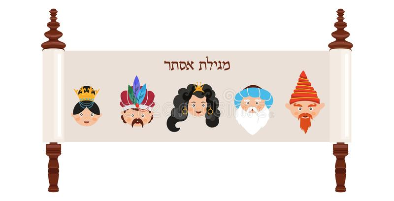 The story of Purim. Purim scroll of ester in hebrew . the story of Purim. with traditional characters. banner template. Vector illustration royalty free illustration