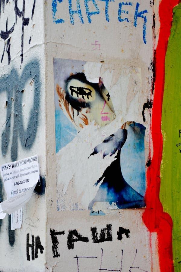 Straßenkunst ist Leben stockbilder