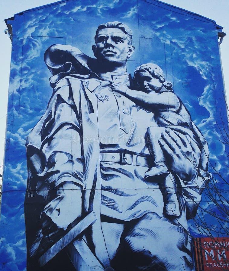 Straßenkunst-Moskau-Gebäude stockfotos