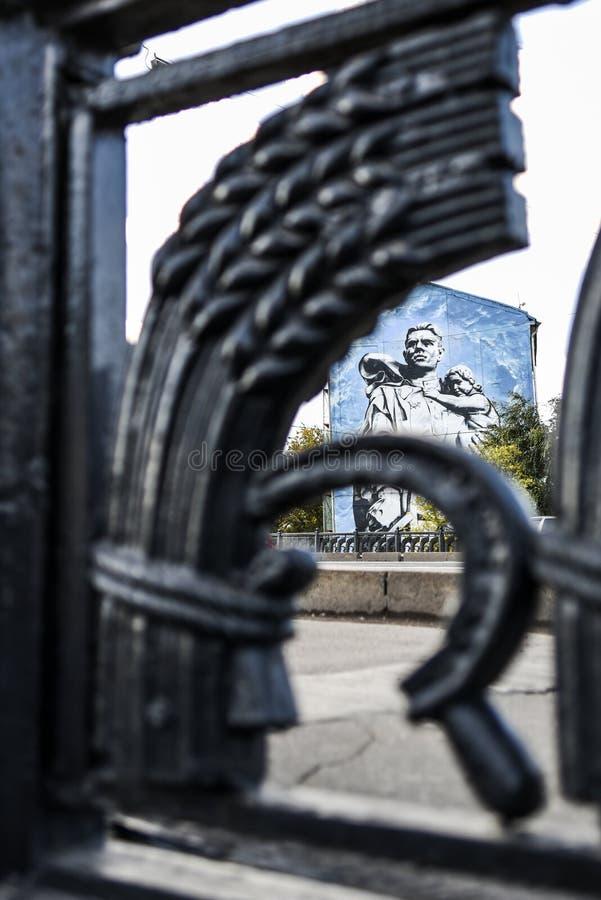Straßenkunstskulptur und paitings von sowjetischen Symbolen, Moskau Russ lizenzfreies stockbild