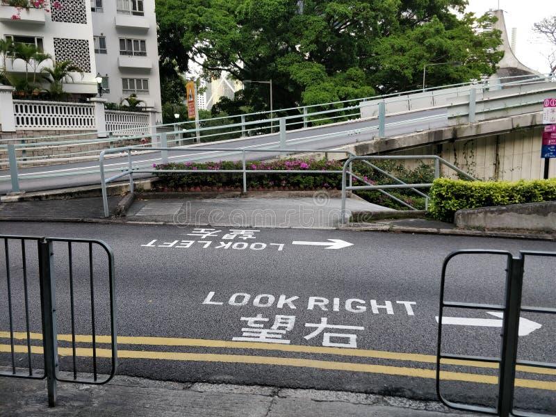 Straßenquerart von Hong Kong lizenzfreie stockfotos