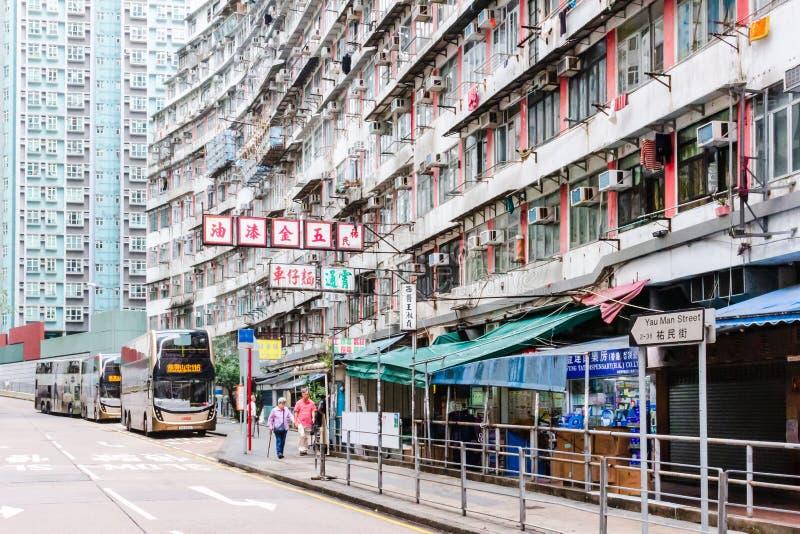 Straat en Flat in Hongkong royalty-vrije stock afbeeldingen