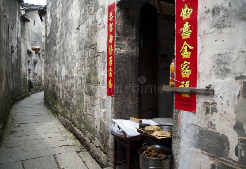 Straat in Hongcun (China) royalty-vrije stock afbeeldingen