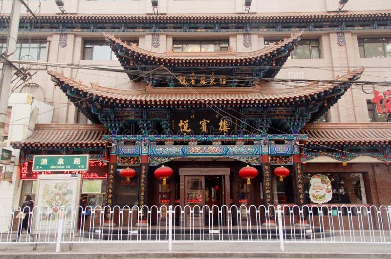 Straat in Lanzhou, China royalty-vrije stock foto's