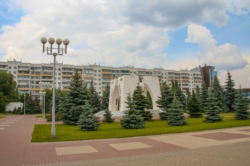 Straat van de stad Belgorod stock foto's