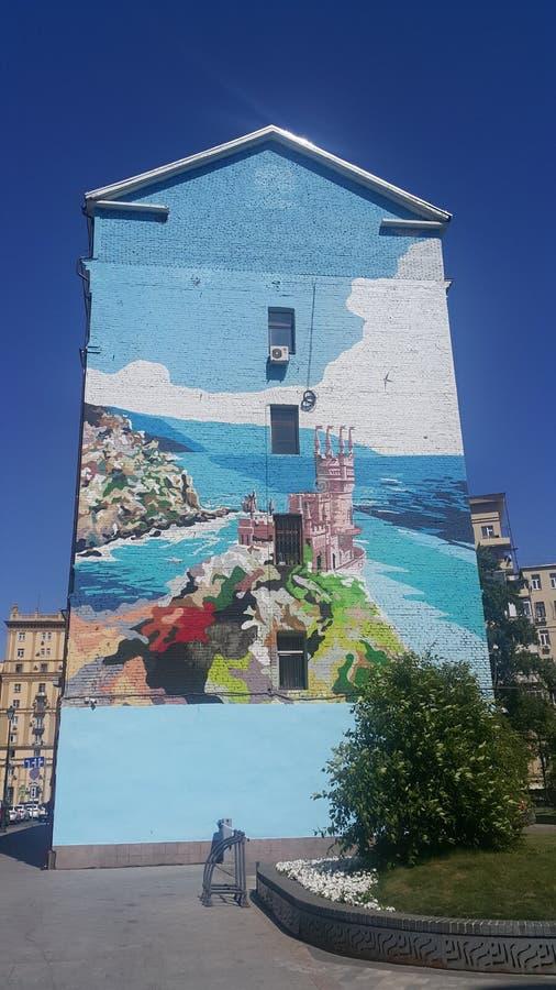 Straatkunst in Moskou royalty-vrije stock afbeelding