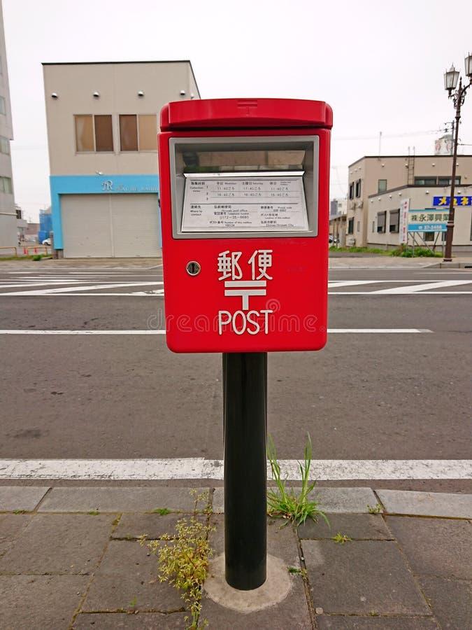 Straatmening Japan, postbus royalty-vrije stock foto