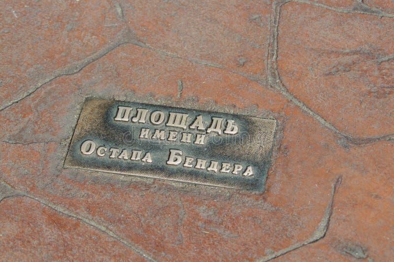 Straatsteen op het vierkant na Ostap-Buigmachine wordt genoemd die Plaat op de weg stock afbeeldingen