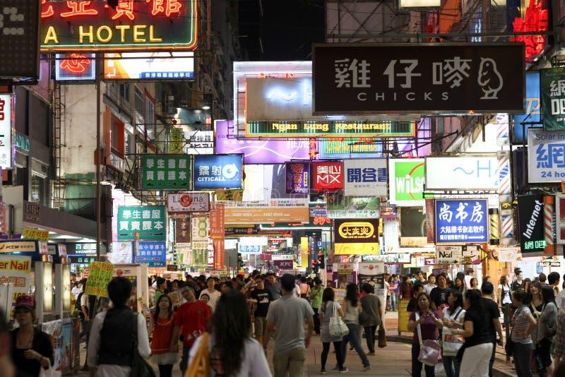 Strada Affollata A Hong Kong Immagine Stock Editoriale