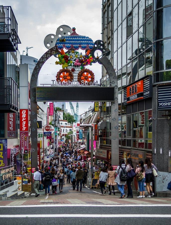 Strada dei negozi di Takeshita, Tokyo fotografia stock libera da diritti