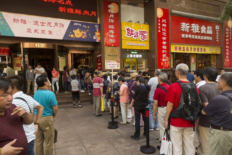 Strada dei negozi a Shanghai, Cina fotografie stock libere da diritti