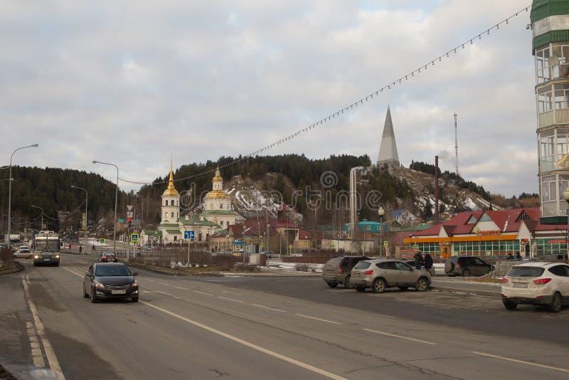 Strada e vista della città di Chanty-Mansijsk La Russia fotografia stock libera da diritti