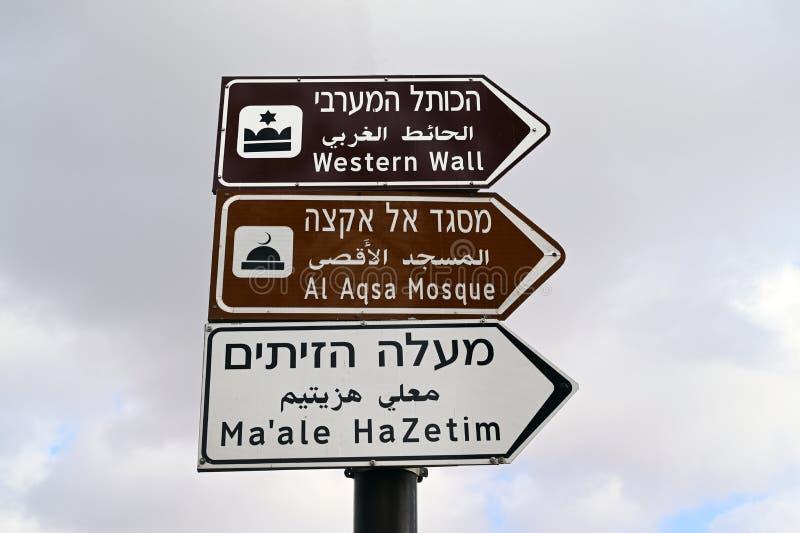 Strada israeliana in tre lingue immagini stock