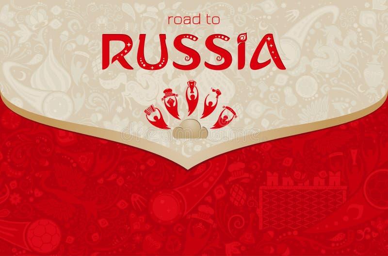 Strada in Russia, illustrazione di vettore illustrazione vettoriale