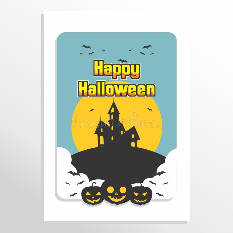 Straszny Halloween Przyjęcia Invitation Card Background
