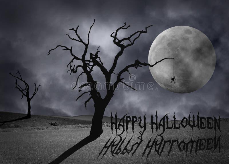 Straszny Krajobrazowy Halloween royalty ilustracja