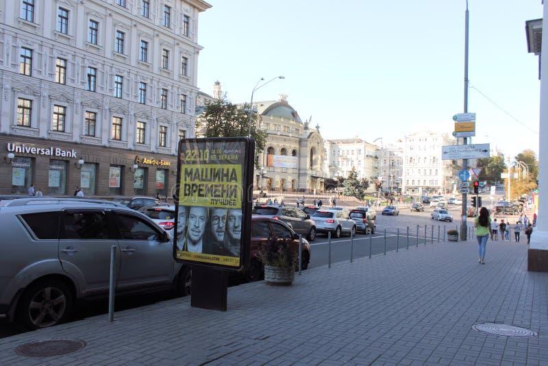 Straten en architectuur van Kiev stock afbeelding
