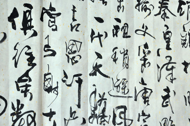 Strato cinese della scrittura a mano immagine stock