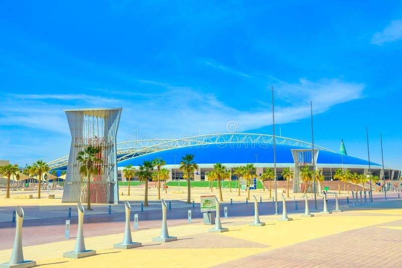 Streef Koepelacademie Doha royalty-vrije stock foto