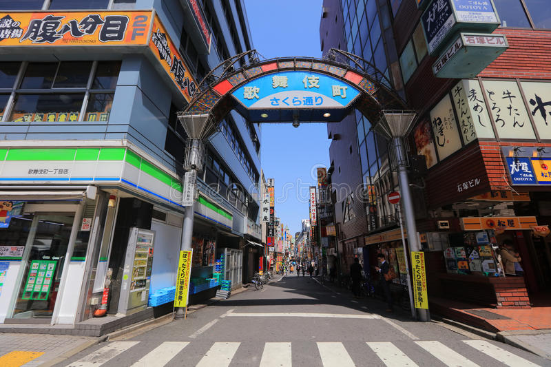 Street is the entrance of Kabukicho. Where is the night life place for tourists in Tokyo royalty free stock photos