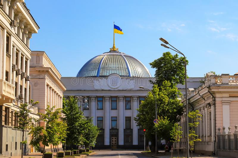 The street in Kiev, on which the Ukrainian parliament is located, Verkhovna Rada, the legislative branch of Ukraine, flag stock image