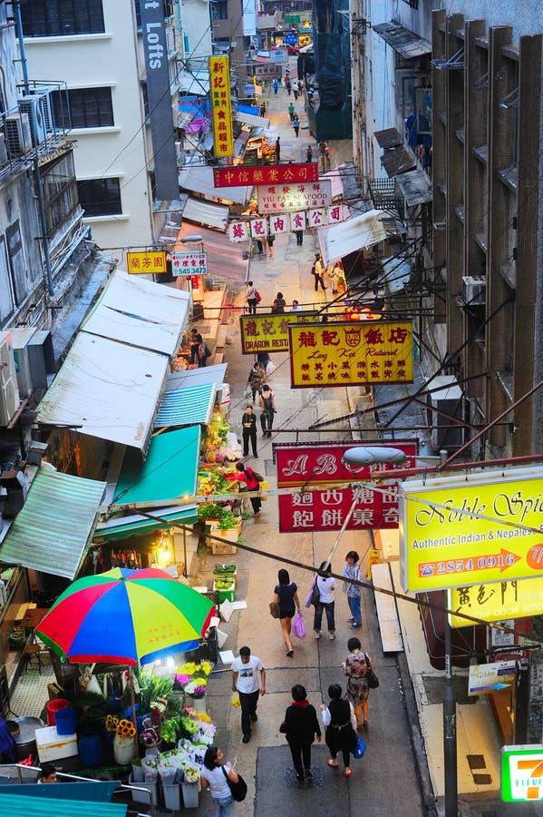 Street market in Hong Kong royalty free stock image