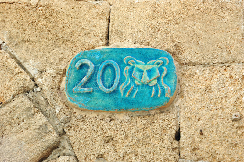 Street plate with Lion zodiac sign,Jaffa,Israel stock images