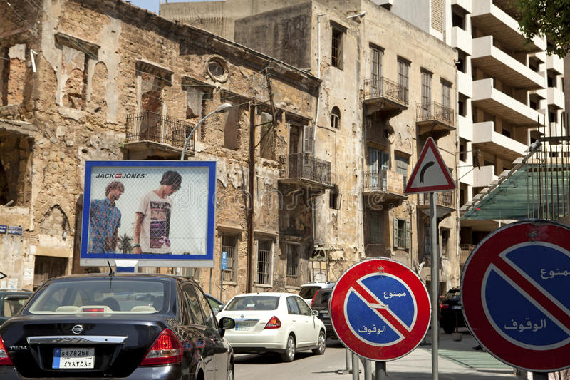 Street scene, Beirut. A street scene with modern and traditional buildings, traffic, billboard and street signs, Beirut, Lebanon royalty free stock photos