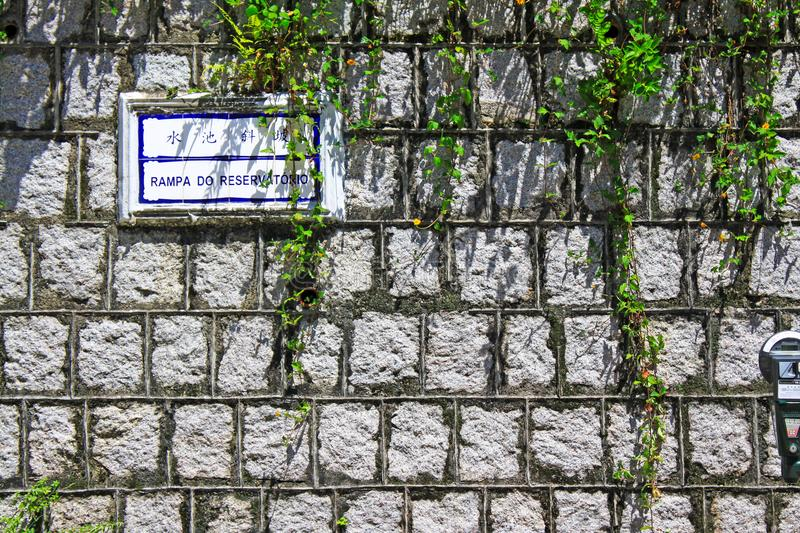 Street Sign In Ancient City, Macau, China stock images