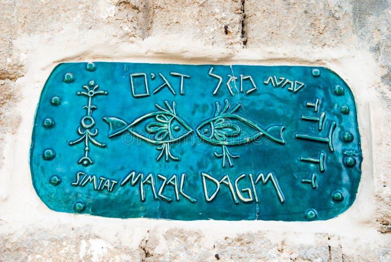 Street sign, Tel Aviv - Yafo, Israel royalty free stock image