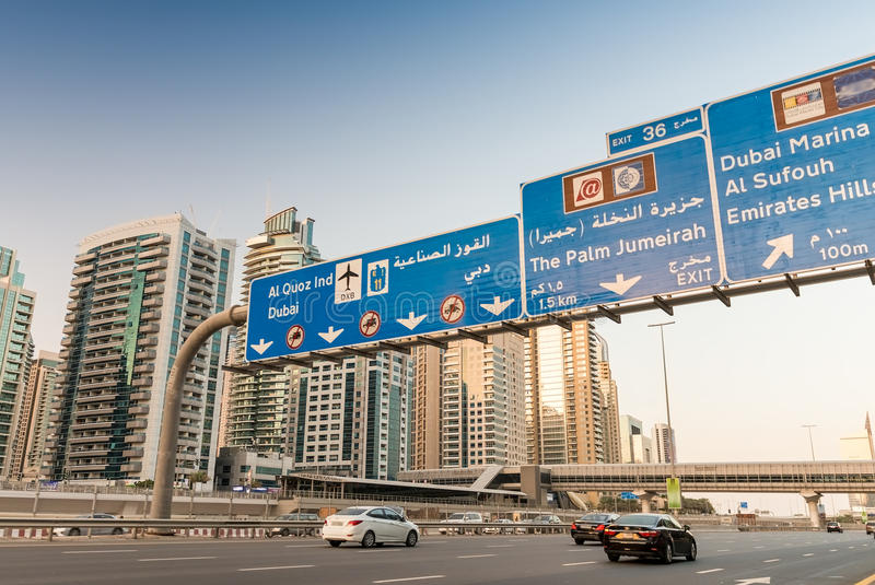 Street signs and directions in Dubai stock photos