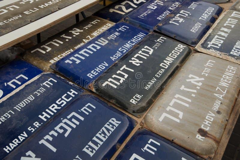 Street signs. Vintage israeli street signs stock photography
