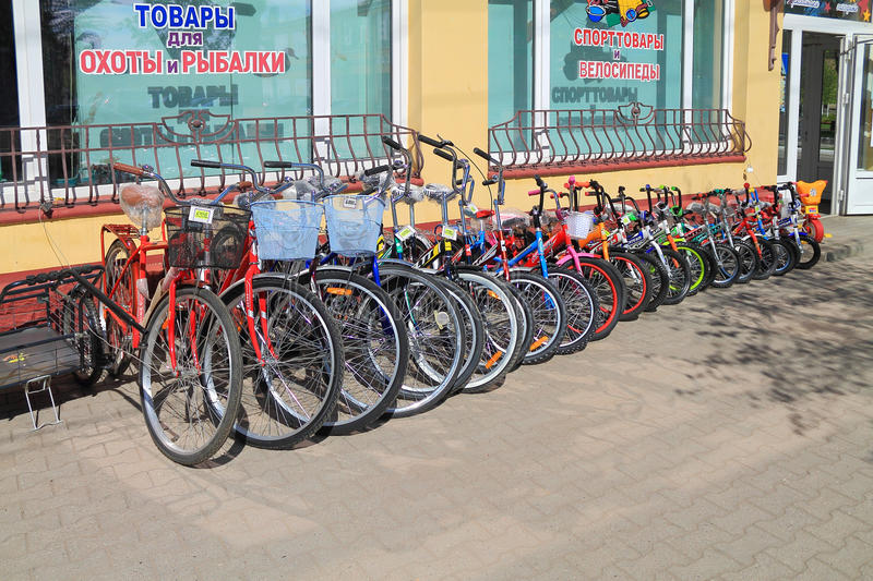 Street trade in bicycles at sporting goods store royalty free stock image