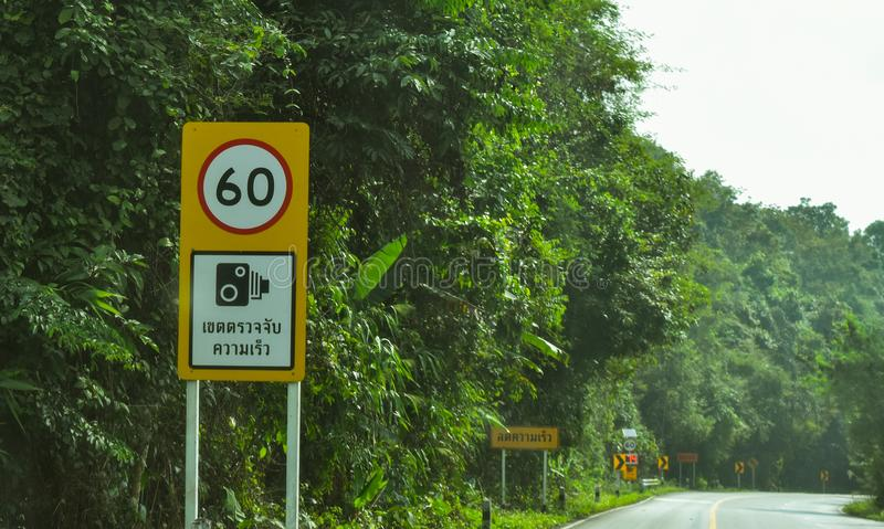 Street warning sign, speed detector area on the highway that sharp curve or steep slope to protected accident on the road. Street warning sign,speed detector stock photo