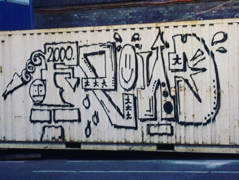 Streetart de la calle de la ciudad del envase de la pintada de los amigos foto de archivo