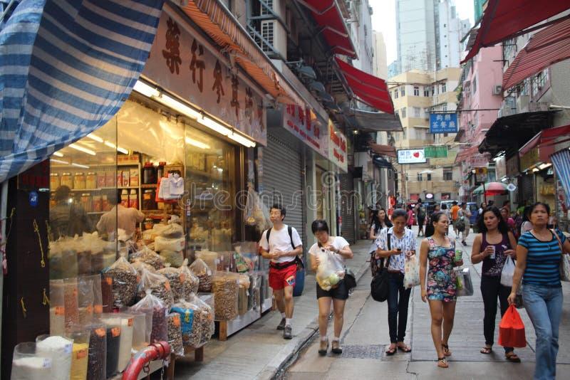 Streets of Hong Kong royalty free stock photo