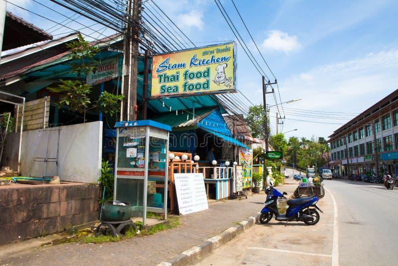 Streetscape do Koh de Tailândia imagens de stock royalty free