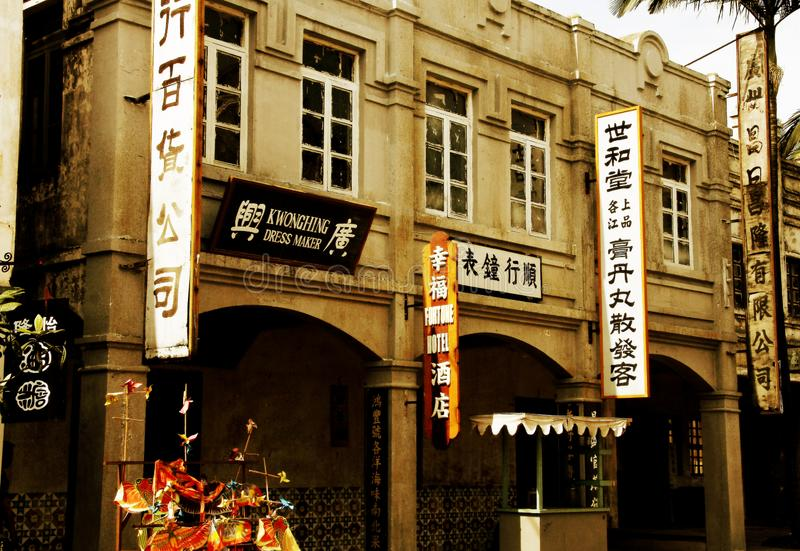 Streetscapen Hong Kong för gammal stil royaltyfria foton