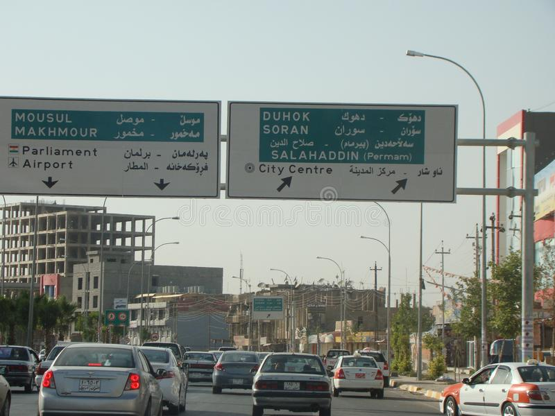 Streetview在阿尔贝拉,伊拉克,库尔德斯坦 库存图片