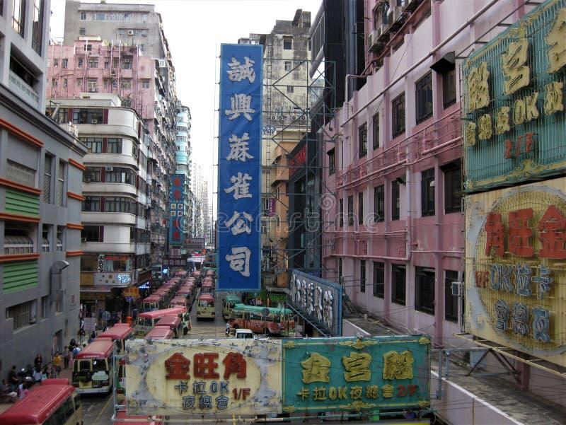 Streetview в Гонконге стоковое фото