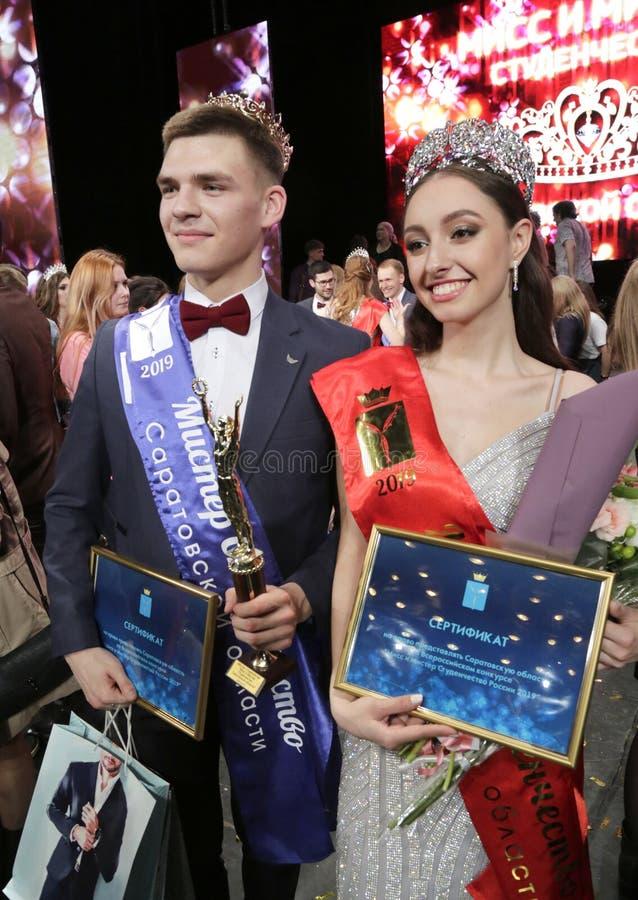 Strid?fr?cken och herr Studenter av den Saratov regionen - 2019 ?, arkivbilder