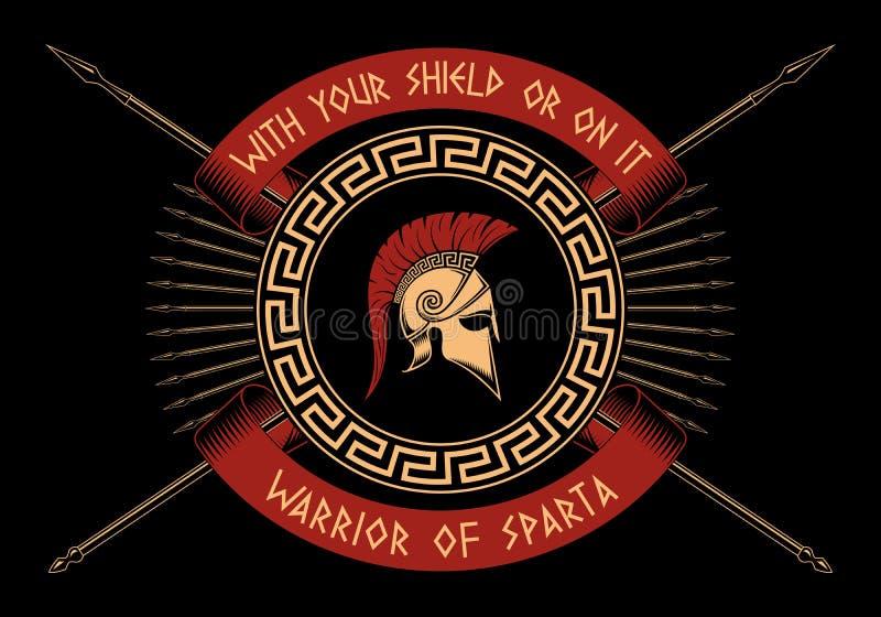 Strijder van Sparta vector illustratie