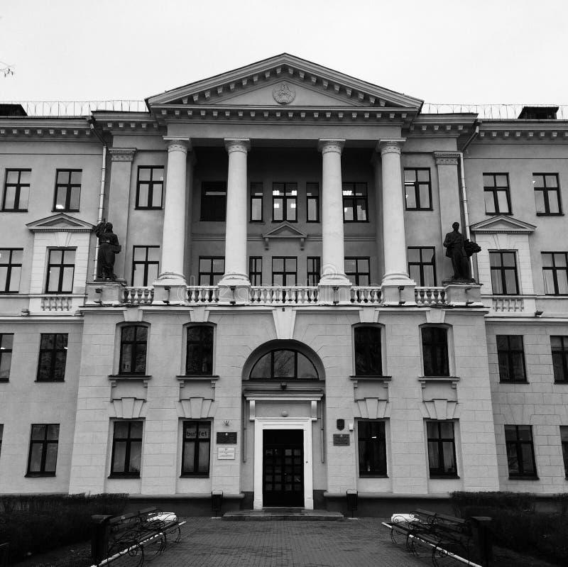 Strikte eigenschappen van het stad-Minsk stock afbeelding