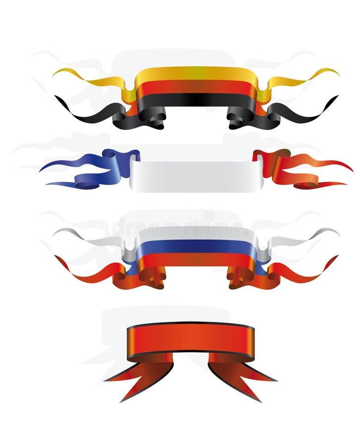 Free Striped Ribbons Royalty Free Stock Photos - 29969598