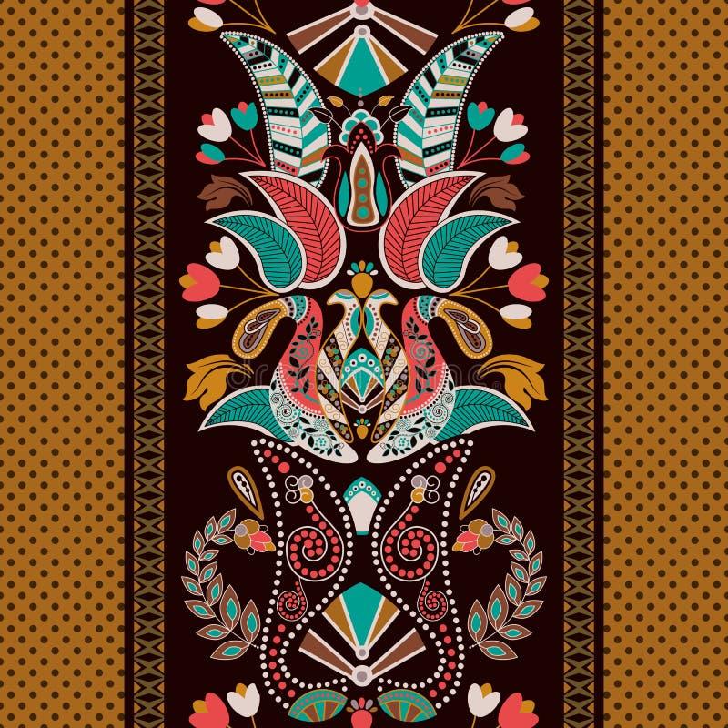 Striped seamless pattern. Floral wallpaper. Colorful ornamental border. Decorative ornament vector illustration