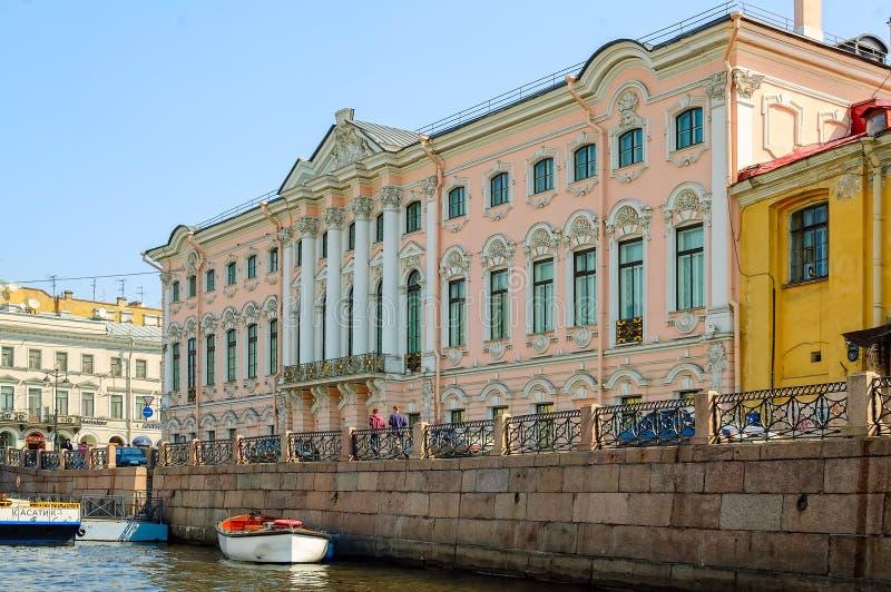 Stroganov pałac na Moika bulwarze fotografia royalty free