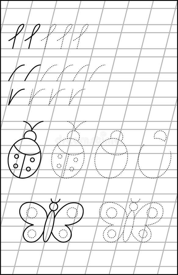 Strona z ćwiczeniami dla młodych dzieci w linii ilustracja wektor