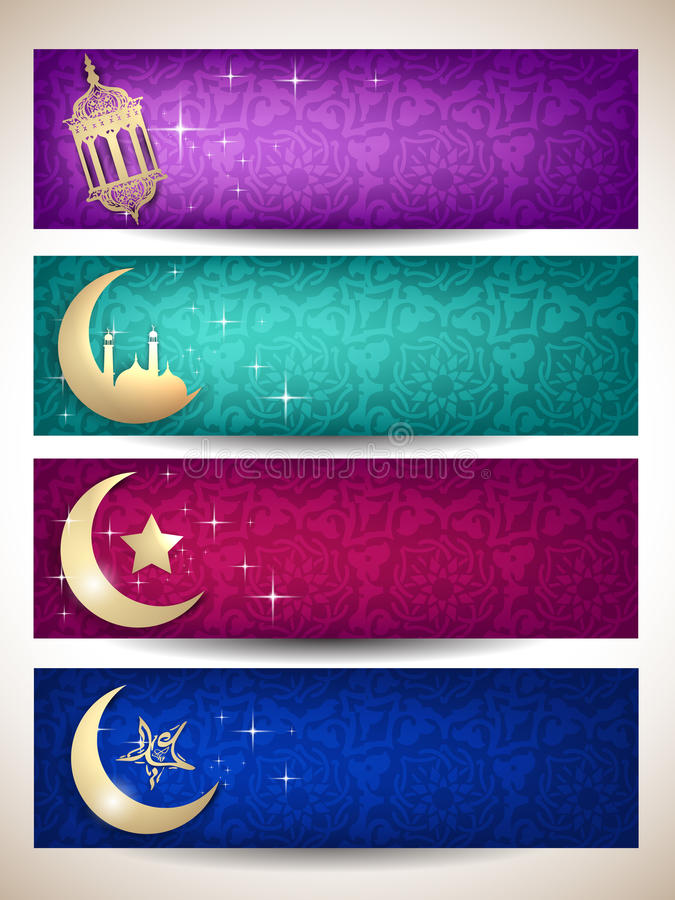 Strony internetowej chodnikowowie lub sztandary dla Ramadan lub Eid. ilustracji