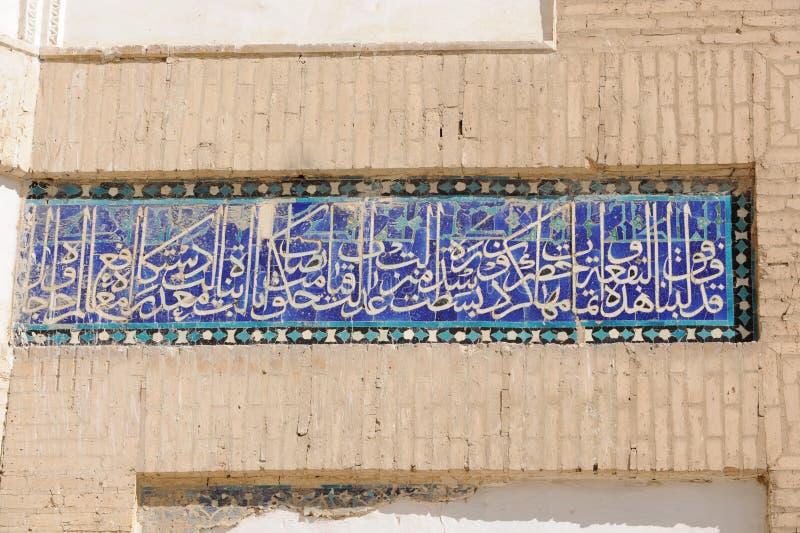 Struttura di mosaico islamica su vecchia costruzione fotografie stock